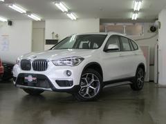 BMW X1xDrive18dxラインハイラインP登録済未使用インテリS