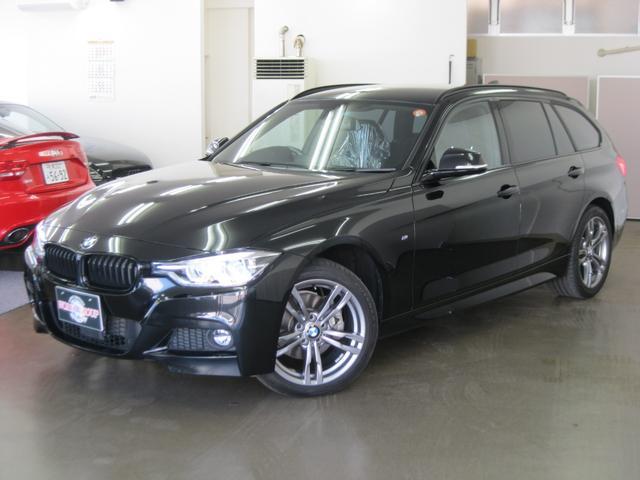 BMW 320iツーリングスタイルエッジxDrive特別限定200台
