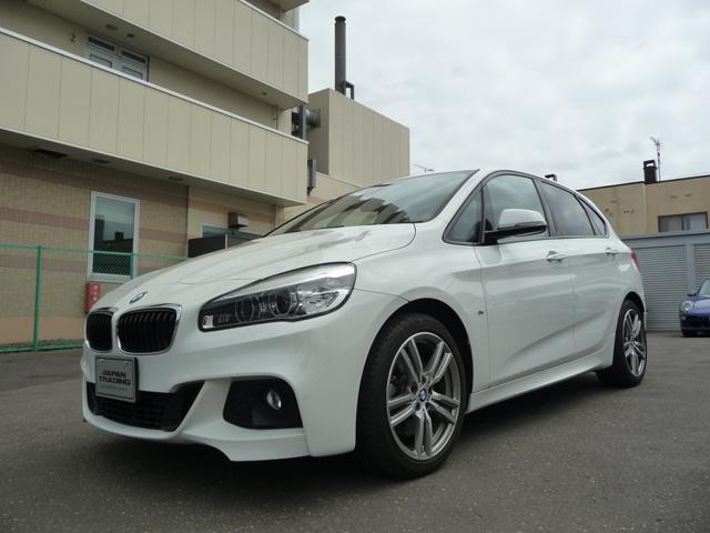 BMW 225i xDriveアクティブツアラー Mスポーツ