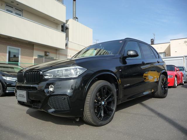 BMW X5 ブラックアウト セレクトパッケージ パノラマサンルーフ限定車