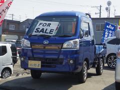 ハイゼットトラック660 ジャンボ 3方開 4WDパワーゲート