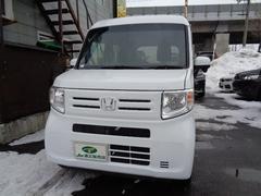 N−VANL 4WD 営業ナンバー取得可