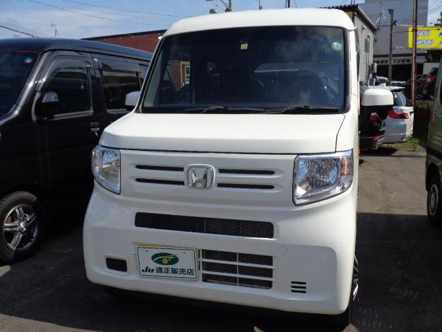 ホンダ L・ホンダセンシング 4WD