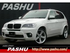 BMW X5xDrive 35iMスポーツPK本革HDDナビSP21AW