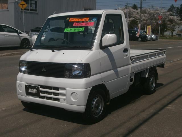三菱 VX 4WD AC付き