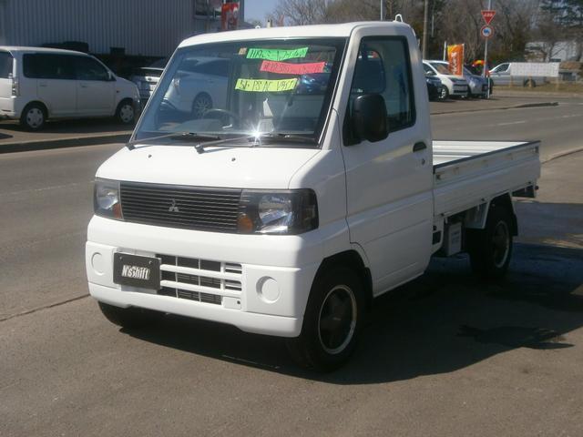三菱 ミニキャブトラック Vタイプ 4WD AC付き