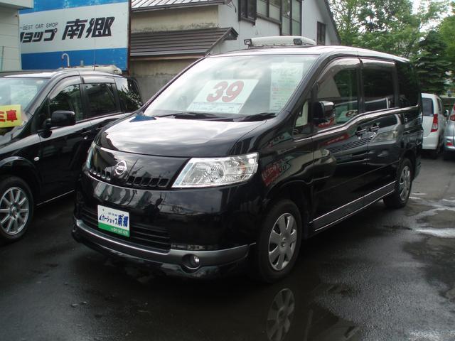 日産 20RS 4WD
