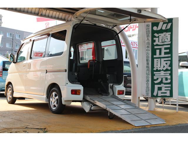 ダイハツ スローパー福祉車両 4WD 電動ウインチ 車椅子固定装置付