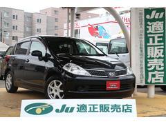 ティーダ15M FOUR 4WD インテリジェントキー