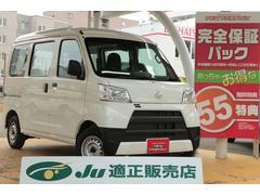 ハイゼットカーゴスペシャル SAIII 4WD