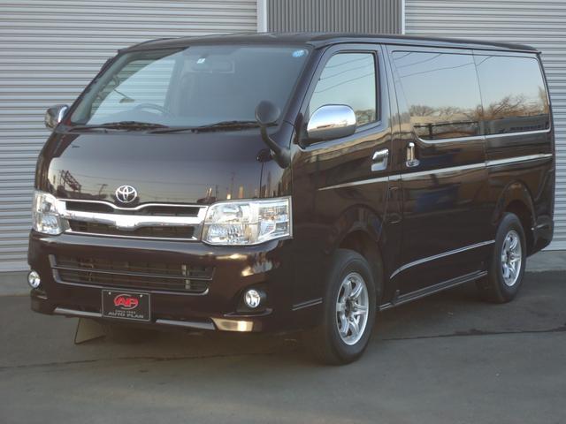 トヨタ ロングスーパーGLプライムセレ 4WD