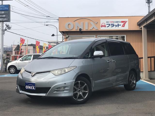 トヨタ 2.4アエラス Gエディション 4WD フルセグ