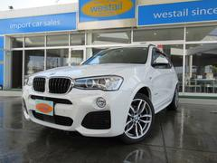 BMW X3xDrive 20d Mスポーツ 1オーナ 19AW 4WD