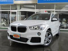 BMW X1xDrive18d Mスポーツ コンフォートP セーフティP