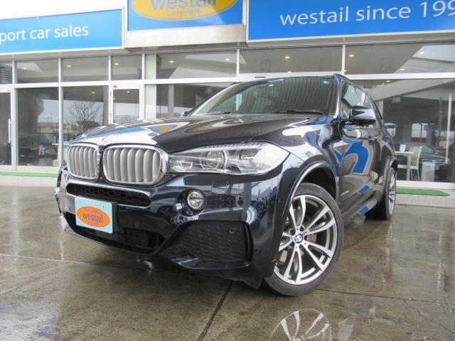 BMW xDrive40e Mスポーツ 1オーナ セレクトP 4WD