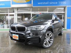 BMW X6xDrive35i Mスポーツ 1オーナ 黒茶シート 4WD