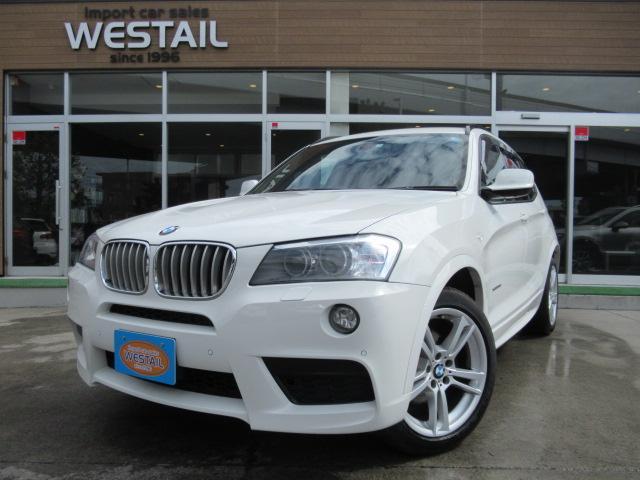 BMW xDrive 20d MスポーツPKG ディーゼル 4WD クルコン ナビ TV(フルセグ) DVD ミュージックコレクション パワーシート シートメモリ Pテールゲート Aストップ パドルシフト ETC