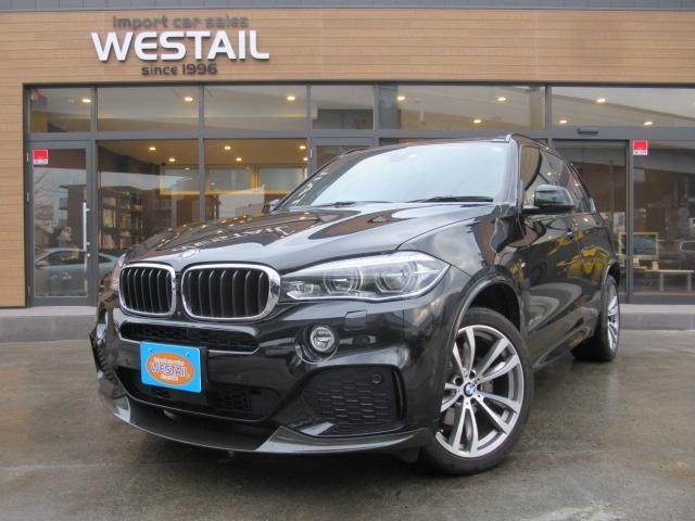 BMW X5 xDrive 35d Mスポーツ 1オーナ ディーゼル 4WD セレクトPKG 20インチアルミ カーボンスポイラー ナビ TV ブルートゥース パノラマサンルーフ レザーシート シートヒーター インテリセーフティ ETC Bカメラ