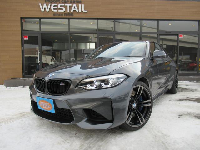 BMW M2 ベースグレード 1オーナー マイナーチェンジ後 6速マニュアルミッション インテリジェントセーフティ LEDヘッドライト ブルートゥース USB 革シート シートヒーター ハーマンカードン カーボンインテリアパネル