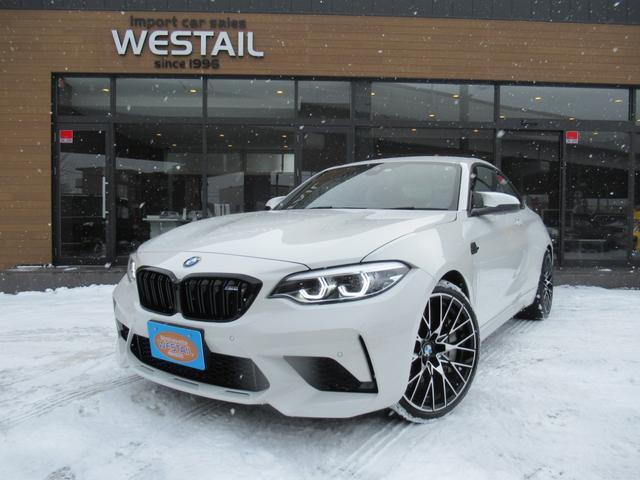 BMW M2 コンペティション 1オーナー コンペティション DCT インテリセーフティ 6PODキャリパー 19インチホイール LEDヘッドライト ハーマンカードン ブルートゥース 革シート カーボンインテリア カーボンタワーバー