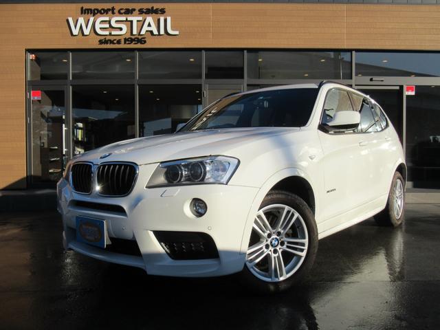 BMW X3 xDrive 20i Mスポーツパッケージ 4WD オートクルーズコントロール ハーフレザーシート パワーシート HDDナビ フルセグTV CD/DVD バックモニター ETC車載器 HIDヘッドライト 電動テールゲート