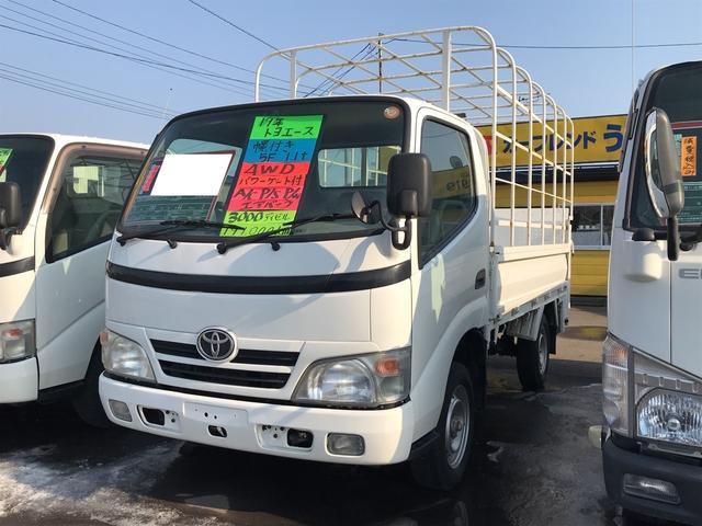 トヨタ トラック 4WD AC MT ETC 3名乗り
