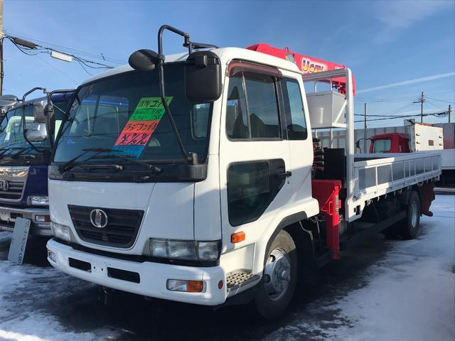 UDトラックス ユニック4段 ラジコン フックイン