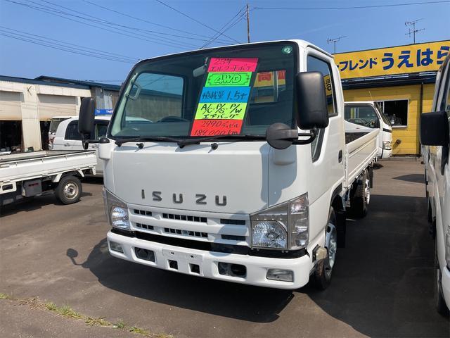 いすゞ  4WD 1.5t積 平ボディ