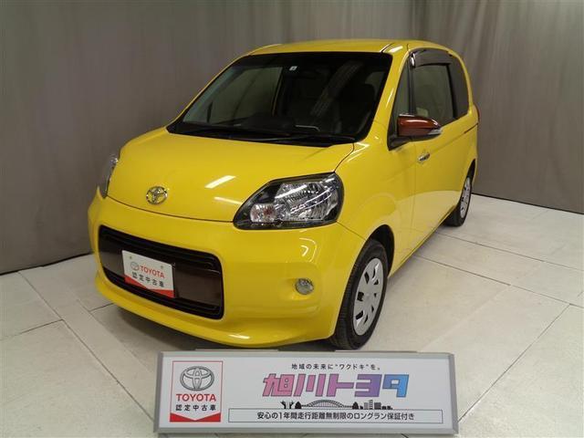 トヨタ F アラモード 4WD