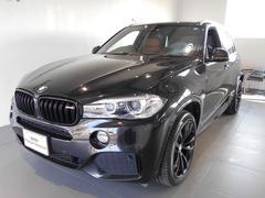 BMW X5xDrive 50i Mスポーツ ワンオーナー 2年保証