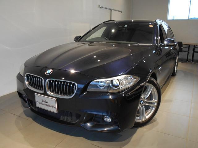 BMW 523dブルーパフォーマンス ツーリングMスポーツ 2年保証