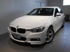 BMW330e Mスポーツアイパフォーマンス 認定中古車