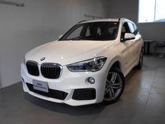 BMW X1xDrive 20i Mスポーツ コンフォートP 認定中古車