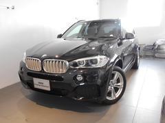 BMW X5xDrive 35d Mスポーツ レザーサンルーフ 2年保証