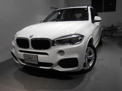 BMW X5xDrive 35d Mスポーツ セレクトPLEDライト