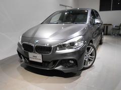 BMW225i xDriveアクティブツアラー Mスポーツ2年保証