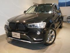 BMW X3xDrive 20d Xライン レザー ACC 2年保証