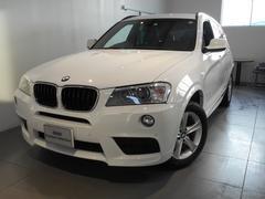 BMW X3xDrive 20d ブルーパフォマンスMスポーツ レザー