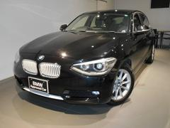 BMW116i スタイル 認定中古車 1年保証