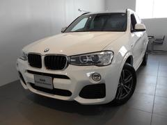 BMW X3xDrive 20d Mスポーツ 2年保証 ワンオーナー