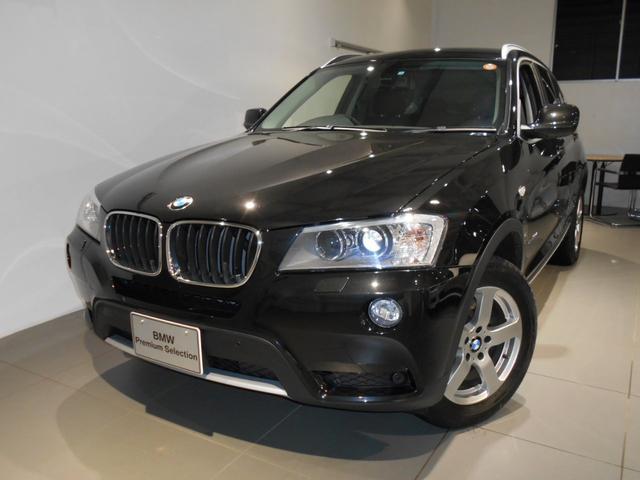BMW xDrive 20d ワンオーナー 2年保証