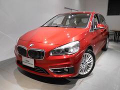 BMW218dアクティブツアラー セレクション 限定車デモカー