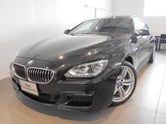 BMW640iグランクーペ Mスポーツ LEDライト SR