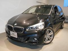 BMW218d xDriveアクティブツアラーMスポーツ 2年保証