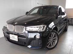 BMW X4xDrive 28iMスポーツ 19アロイ LED 2年保証