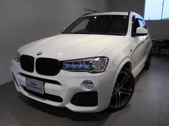 BMW X3xDrive20dMスポーツ レザー 2年保証 ワンオーナー