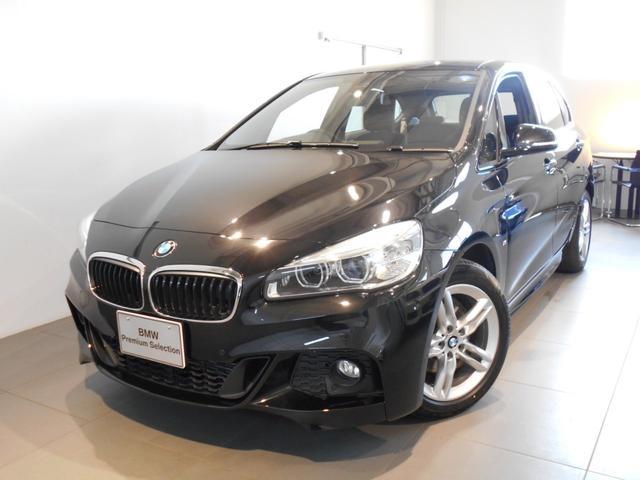 BMW 218d xDriveアクティブツアラーMスポーツ2年保証