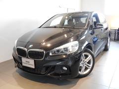 BMW218d xDriveアクティブツアラーMスポーツ2年保証
