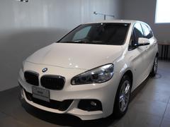 BMW225xeアイパフォーマンスAツアラーMスポーツ レザー
