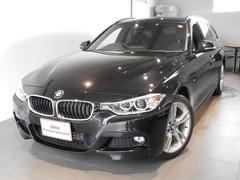 BMW320i xDriveツーリング Mスポーツ4WD 2年保証